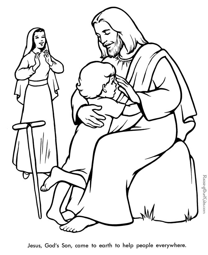 bible coloring sheets and pictures free printable learning fun for kids - A Child God Coloring Page