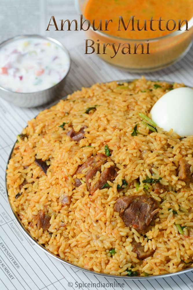 Arcot style biryani, Ambur biryani, South Indian mutton biryani