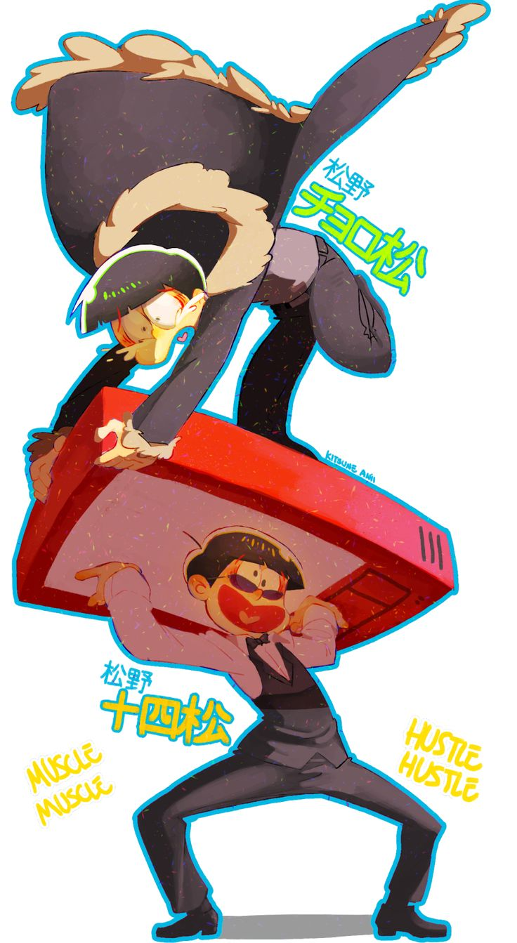 Osomatau-san X Durarara! I love that one! XDD Choromatsu and Jyushimatsu #Anime「♡」