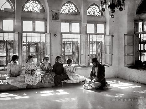 Samaritan School: Nablus, Palestine 1900-1920