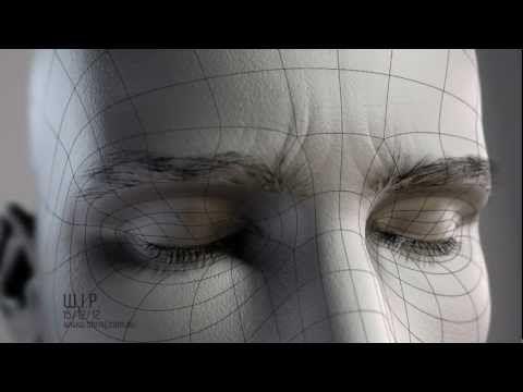 Eye & Wrinkle Test