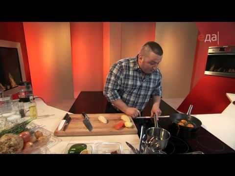 Жаркое из свинины с овощами в горшочке - YouTube