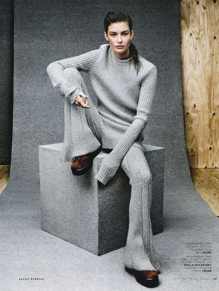 Vogue Russia September 2014 | Ophelie Guillermand by Jason Kibbler