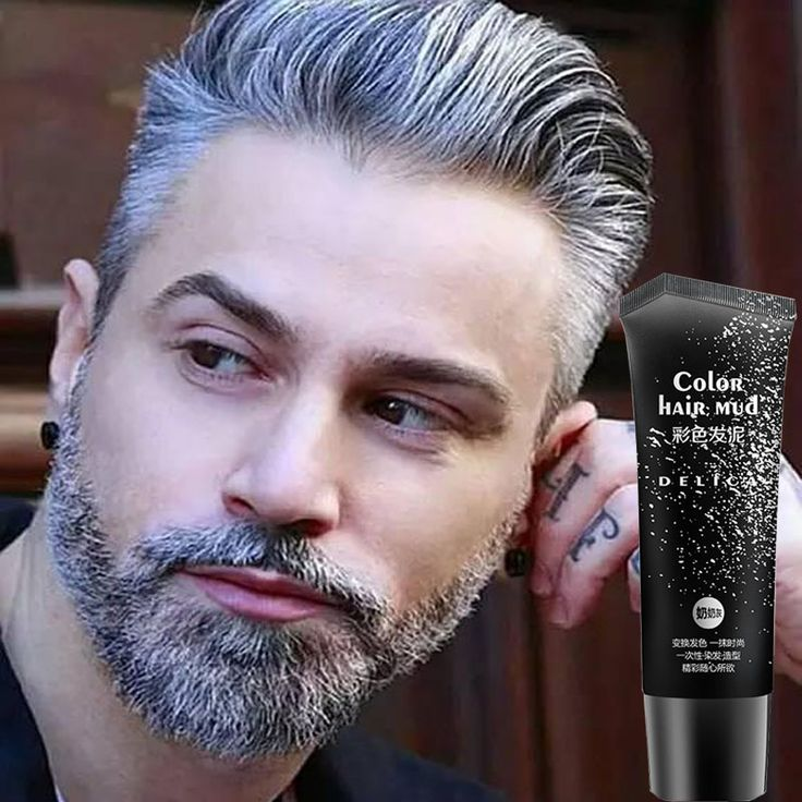 50 ml disposable silver gray color hair gel cream color hair wax pomade mud product for quickly strong modeling man and woman