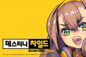Ex-Blade & Soul Artist Kim Hyung Tae's Destiny Child to Enter CBT in August