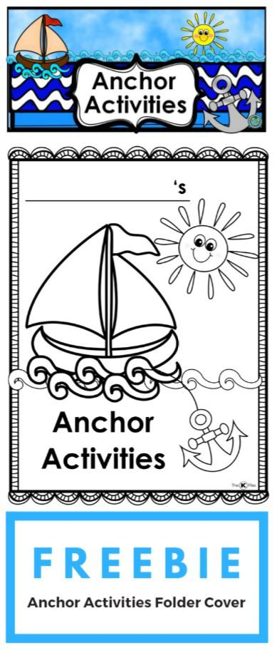 FREEBIE!  Anchor Activities Folder Cover: When  I am facilitating my differentiated mini lessons with differentiated Word Study groups, the students who are not working with the teacher are completing independent activities in their Anchor Activities folder that reinforce their Word Study for the week. Great resource for students who finish early.