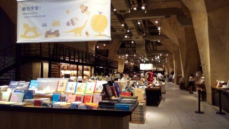 Square Bookstore, Chengdu, China