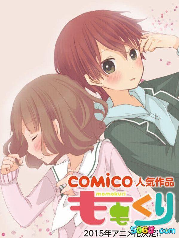 70 best Momokuri ももくり images on Pinterest | Manga, Kawaii and ...