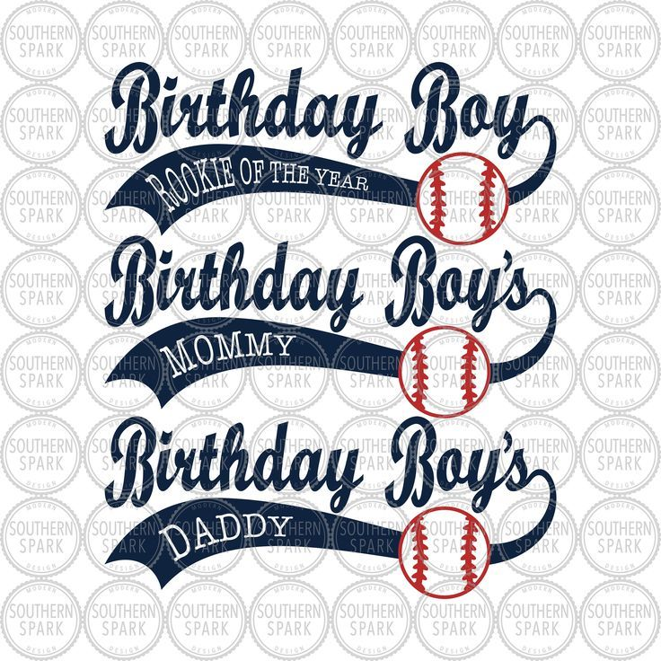 Birthday Boy Bundle SVG / Baseball Birthday SVG / Mommy ...