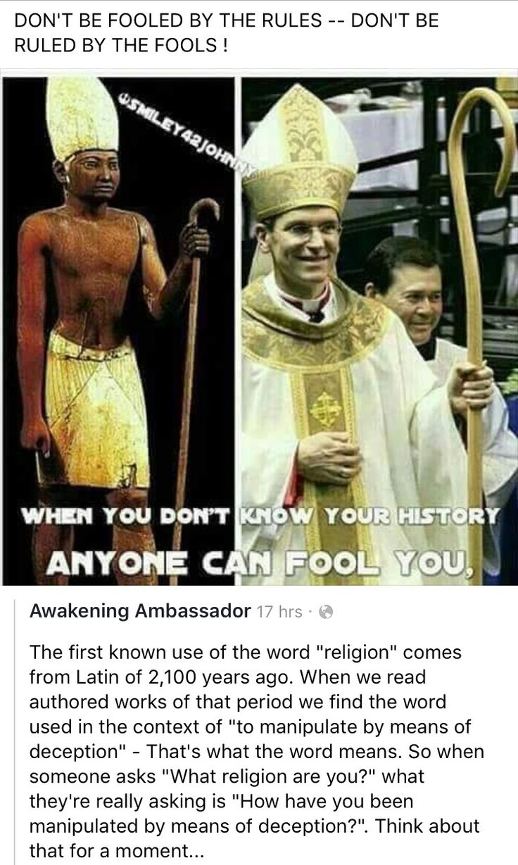 This is why I am so against OrganizedReligion. I am a person of faith....non denominational. It's all about and only about Jesus Christ. | YUSS! | Pinterest | Religion, Atheism and Faith