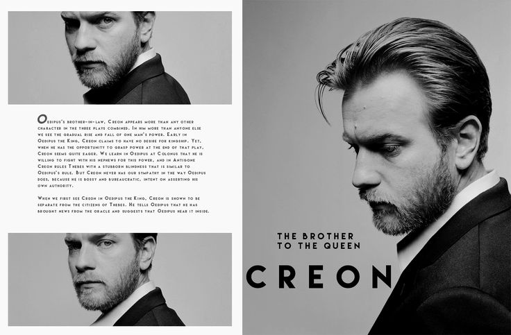 the age of hOedipus the King:   ∟  Ewan McGregor as Creon