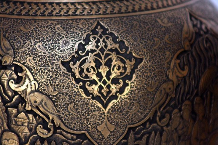 Persian Metal Engraving 2