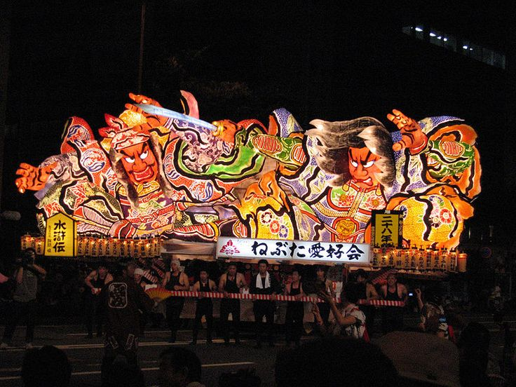 Nebuta Festival, Aormori, Japan  We saw this in 1996 when we visited our son, stationed at Misawa.  AWESOME