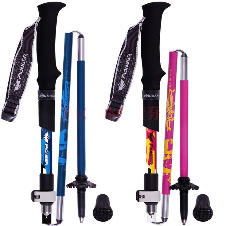 1 pair Collapsible Adjustable Hiking Trekking Poles Aluminum and Carbon Fiber Best Folding Backpacking Nordic Walking Sticks #Affiliate