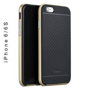iPaky Survivor Gold - iPhone 6/6S ütésálló tok, arany