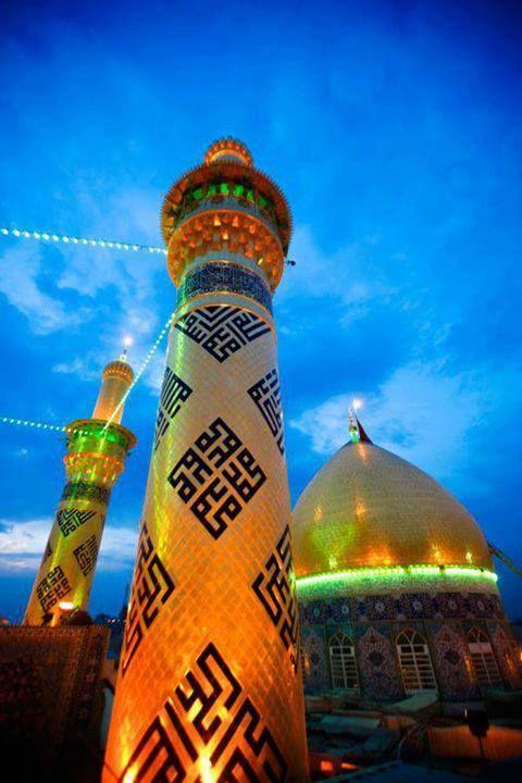 Marqad Abbas ibn Ali ibn Abu Talib (a.s)  Karbala, Iraq
