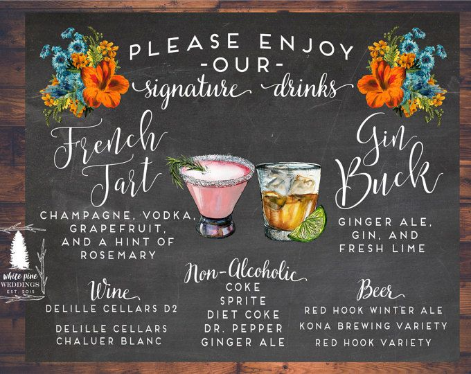 25 Best Ideas About Drink Menu On Pinterest: 25+ Best Ideas About Wedding Signature Drinks On Pinterest