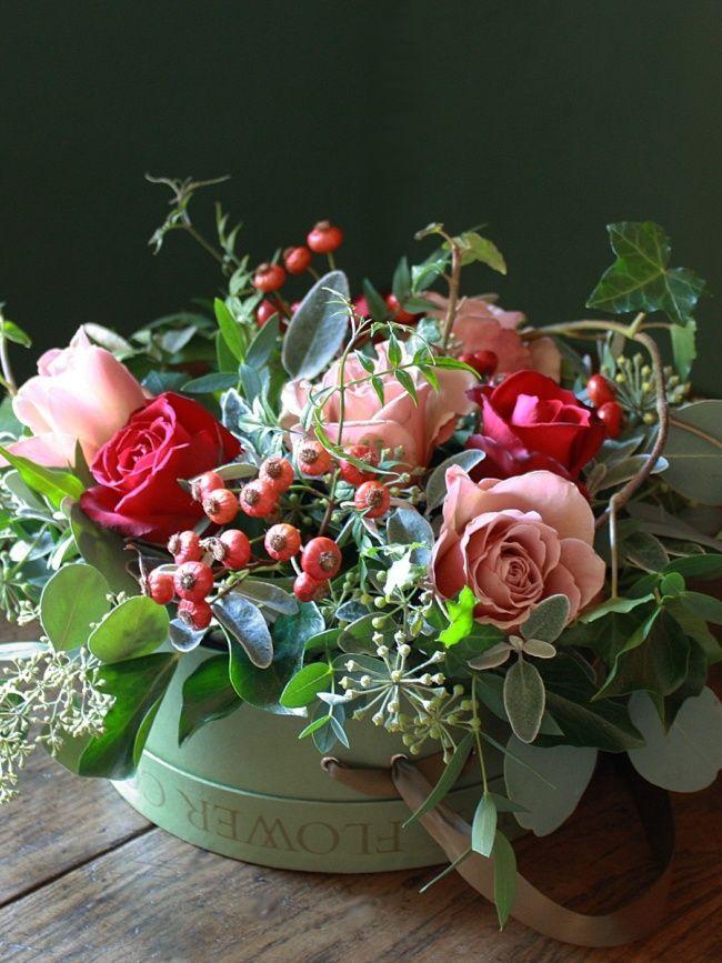 1000 id es sur le th me voeux professionnels sur pinterest - Composition florale automne ...