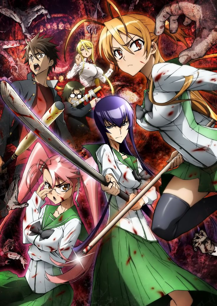 highschool of the dead  - Another zombie anime