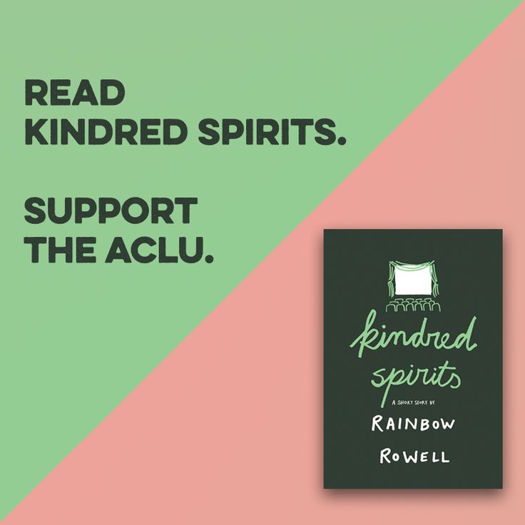Rainbow Rowell is finally selling her short story #KindredSpirits in the US, and all proceeds go to the ACLU! Are you as excited as we are?