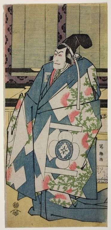 Toshusai Sharaku (flourished 1794-1795), The Actor Ichikawa Ebizo as Kudo Saemon Suketsune
