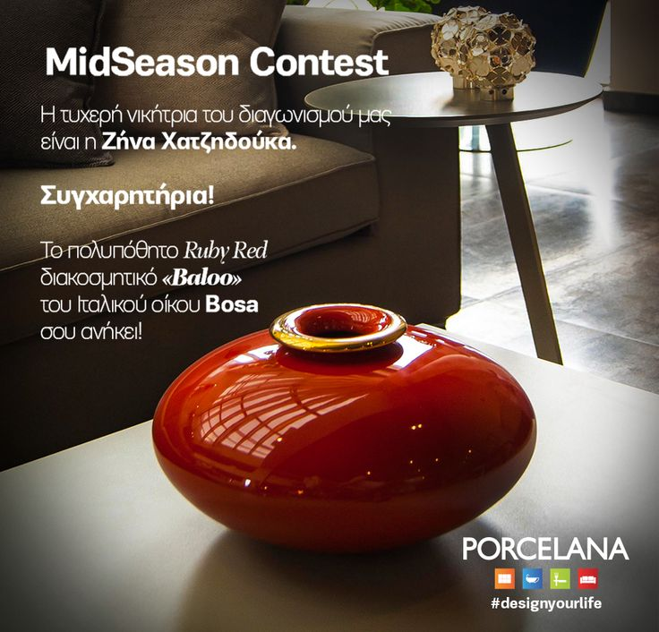 Mid Season Contest
