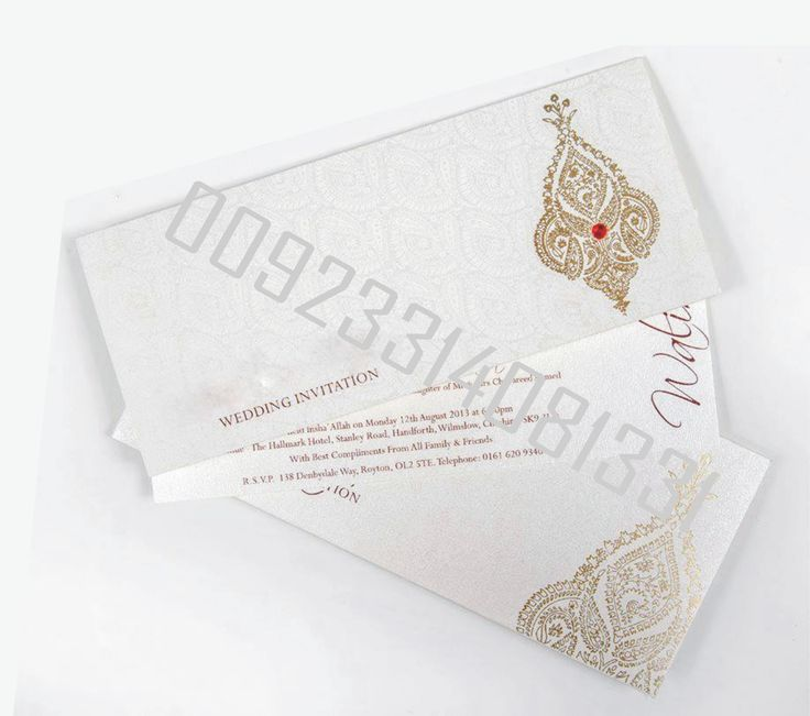 wedding cards in pakistan wedding cards in lahore With wedding invitation cards lahore pakistan