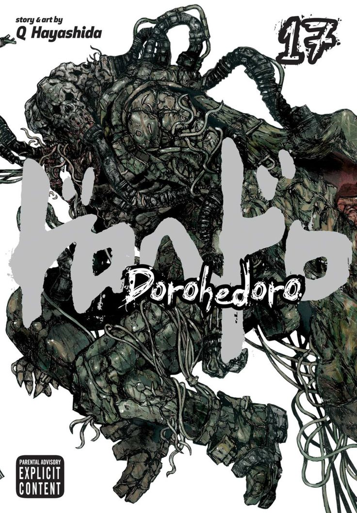 Dorohedoro #17 - Vol. 17 (Issue)