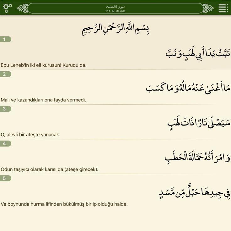 Tebbet Suresi ve Anlamı - Kısa Sureler - Kuran-ı Kerim
