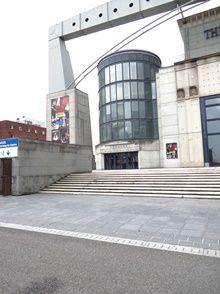 Moquette pour le Théâtre de Saint Quentin en Yvelines