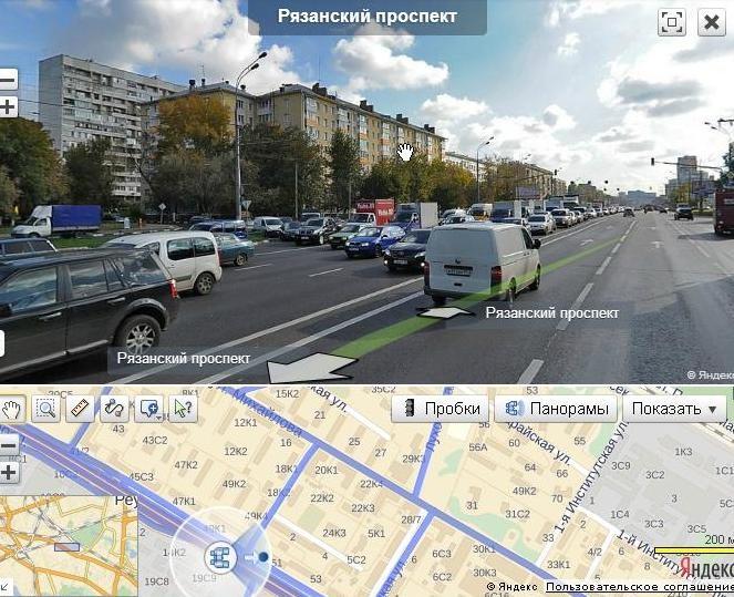 г. Москва Рязанский проспект с другого ракурса #васко #vasko #vaskoru