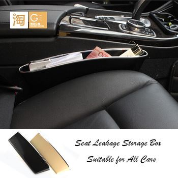 2015 New Car Seats Cracks Box Cre-ative Compressible Sun-dries seat leakage Storage Box for MINI Cooper