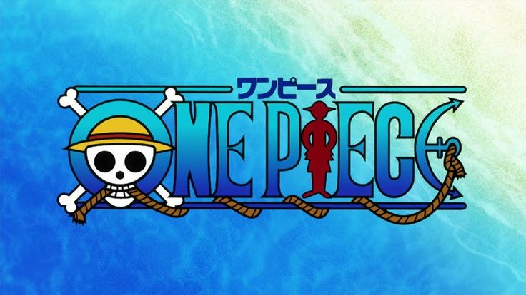 One Piece Opening 1 - We Are (English) - 720p HD