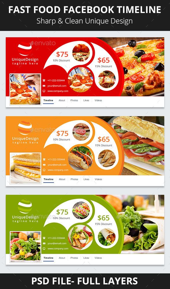 Fast Food Facebook Timeline Cover Template PSD. Download here: http://graphicriver.net/item/fast-food-facebook-timeline/15814734?ref=ksioks