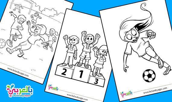 رسومات عن الألعاب الرياضية للتلوين للأطفال Art Comics Peanuts Comics