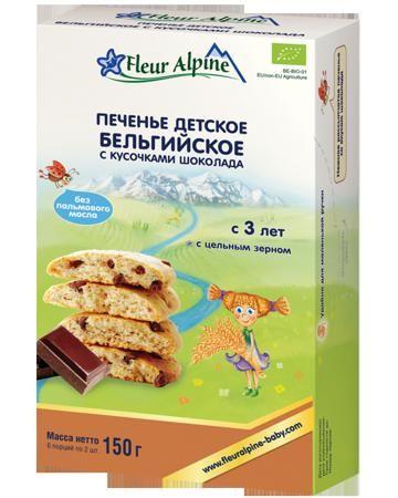 Fleur Alpine Бельгийское с кусочками шоколада 150г  — 170р. ---- Печенье Fleur Alpine Бельгийское с кусочками шоколада 150г – это удивительно вкусное и рассыпчатое детское печенье, предназначенное для детей в возрасте от 3 лет. При выпекании печенья используются исключительно натуральные ингредиенты: кокосовое и подсол...