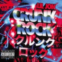Listen to Outta Your Mind by Lil Jon on @AppleMusic.