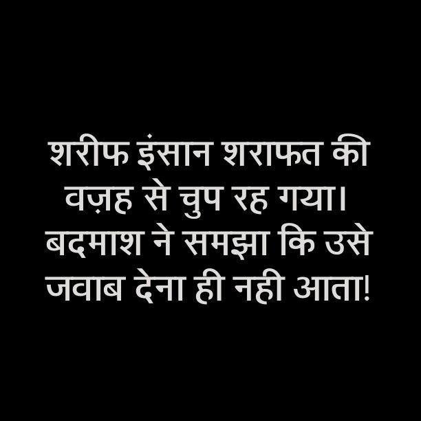 Hindi shayaris 2