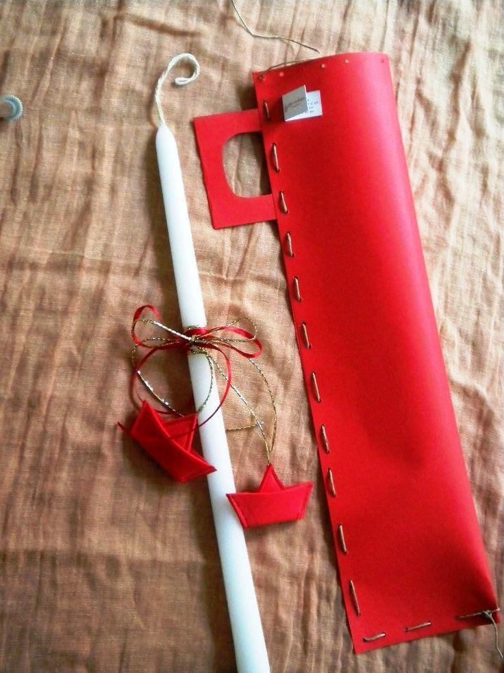 κόκκινα καραβάκια