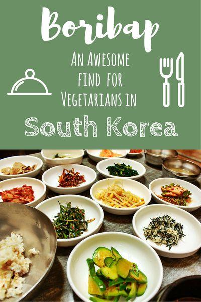 boribap vegetarians in korea