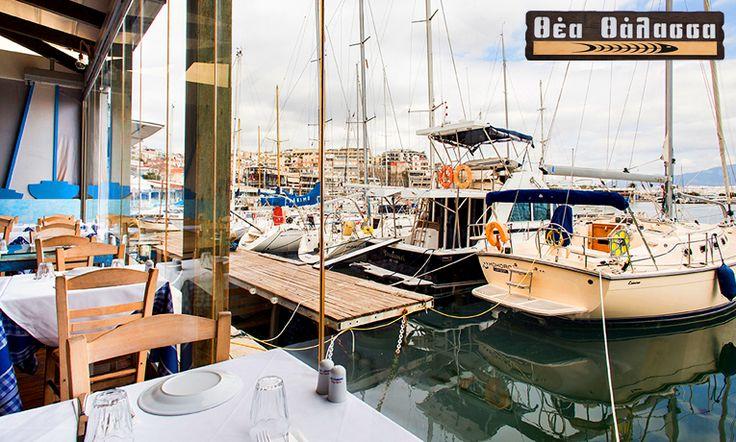 19,90€ για Μενού 2 Ατόμων με Γεύσεις Θαλασσινών, Πάνω στο Κύμα, στο Εστιατόριο «Θέα Θάλασσα» στο Μικρολίμανο