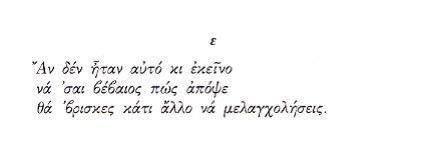 Κώστας Μόντης, ο δαφνοστεφής ποιητής της κυπριακής καρδιάς | Cat Is Art