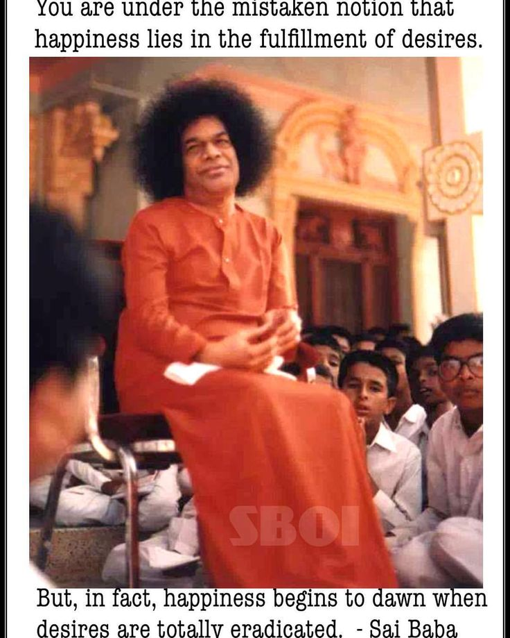 Sri Sai Baba - Photos- Words - Quotes - Sayings -