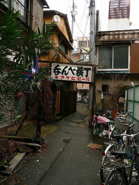 ディープな路地裏,葛飾区立石 / Tateishi,Tokyo,a deep backalley.