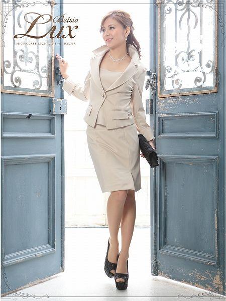 【BelsiaLux】大きいサイズ完備!フェイクインナー付膝丈キャバスーツ 3p式スーツ/フォーマルスーツにも【ベルシアリュクス】(M/L/XL)(ブラック/ホワイト/ベージュ),式スーツ 女性 フォーマル - RYUYU