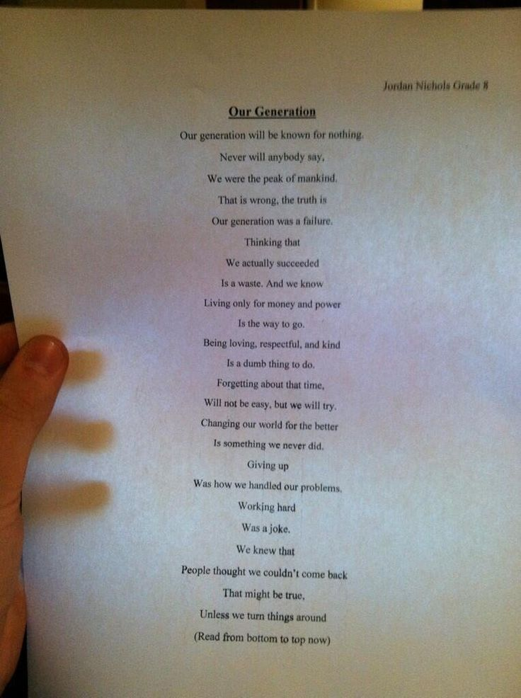 A Poem by a 14 Year Old  // funny pictures - funny photos - funny images - funny pics - funny quotes - #lol #humor #funnypictures