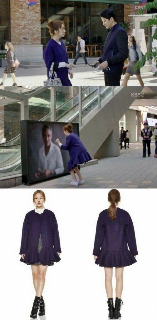 [미래의 선택] 패셔니스타 윤은혜의 패션감각 '페플럼 코트'