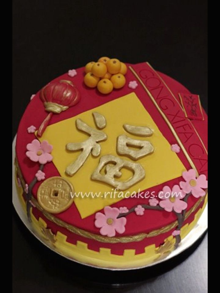 chinese new year cake 1000 images about new year cake on 2792