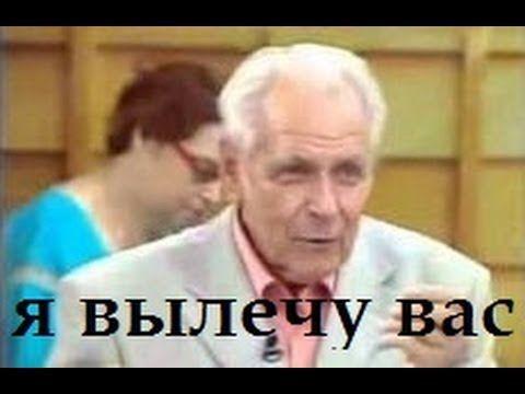 СОДА- СУСТАВЫ АРТРИТ АРТРОЗ ПОДАГРА КОКСОАРТРОЗ - YouTube