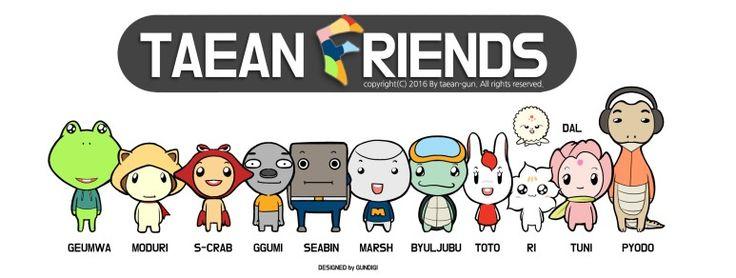 태안 캐릭터들을 모아라 태안 프렌즈 캐릭터 디자인